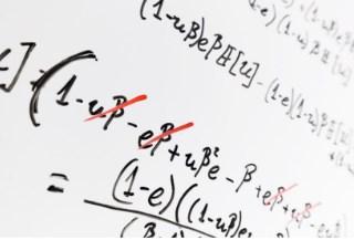 fatoração - álgebra