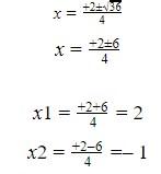 função quadrática - cálculos