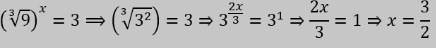 logaritmos - exemplo 1