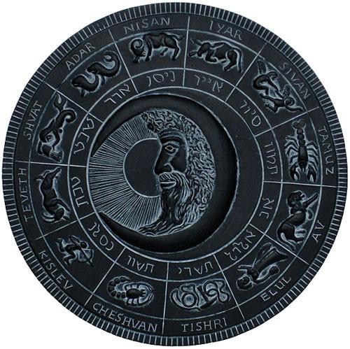 calendario na mesopotâmia