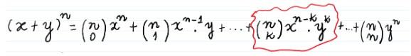 Binômio de Newton - 15