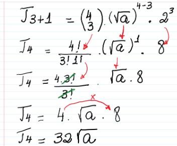 Binômio de Newton - 19
