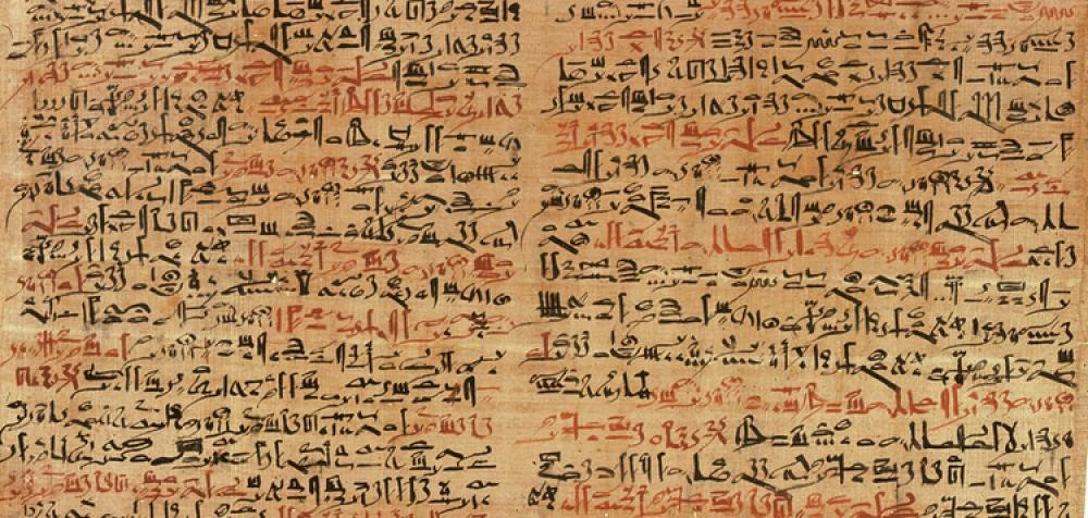 escrita hieratica egito antigo