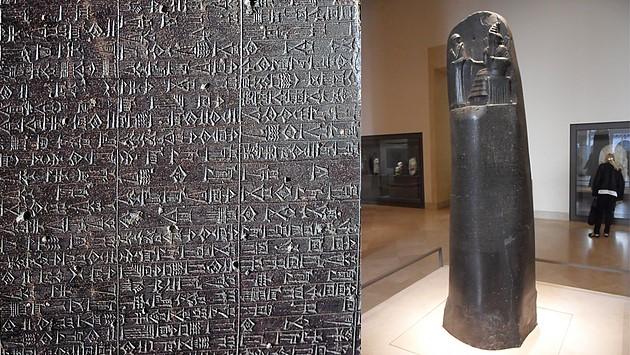 O Código de Hamurabi  - Mesopotâmia