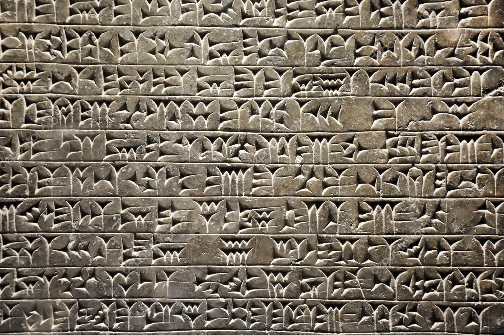 placa de argilla pre-historia