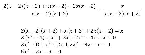 equações racionais