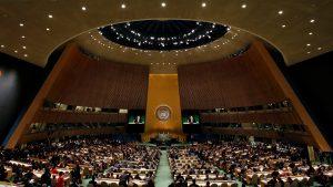 tribunal da ONU